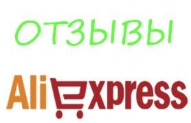 aliekspress
