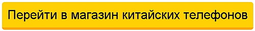 Магазин Алиэкспресс
